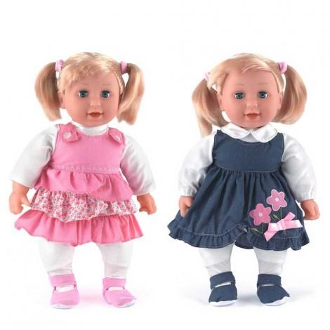 """Dolls World Emma 41Cm (16"""") - 2 Asst, 8558"""