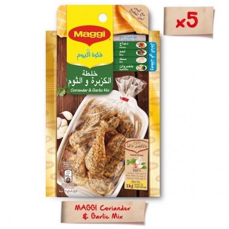 Maggi Coriander & garlic Mix 34g Sachet, 5 Pcs