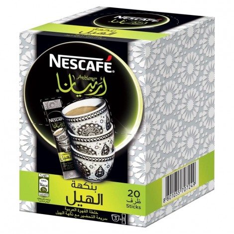 Nescafe ARABIANA Instant Arabic Coffee with Cardamom 3g (20 Sticks)