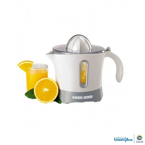 Black & Decker 30W Citrus Juicer with 2 reamers, CJ650-B5