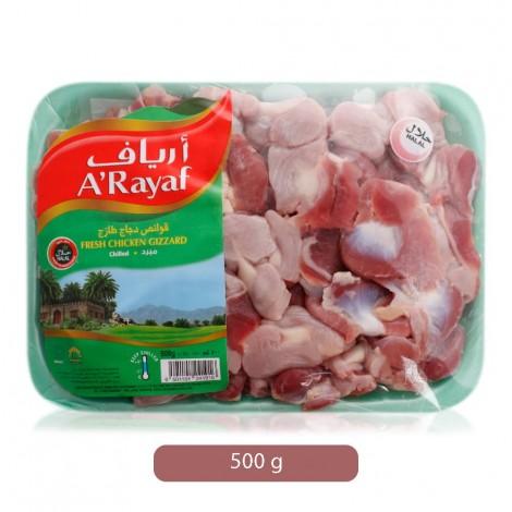 A-Rayaf-Fresh-Chicken-Gizzard-500-g_Hero