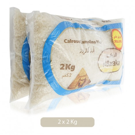 Al Baraka Calrose Camolino Rice - 2 x 2 kg