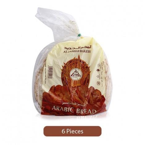 Al-Jadeed-Lebnani-Bread-6-Pieces_Hero