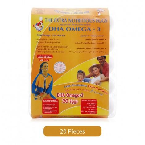 Al Jazira dHa Omega3 Golden Eggs - 20 Pieces