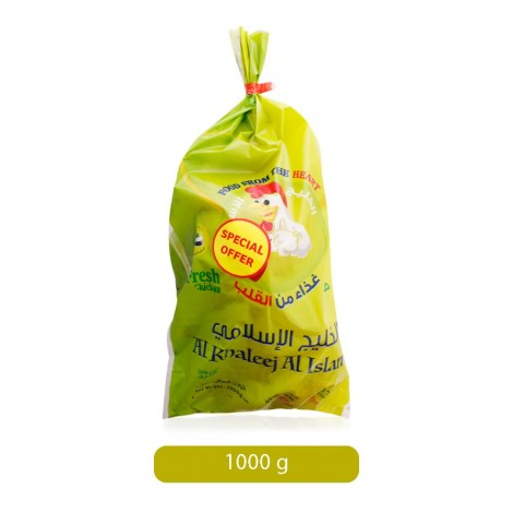 Al-Khaleej-Al-Islam-Fresh-Chilled-Chicken-1000-g_Hero