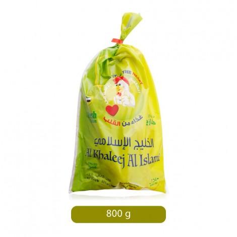 Al-Khaleej-Al-Islam-Fresh-Chilled-Chicken-800-g_Hero