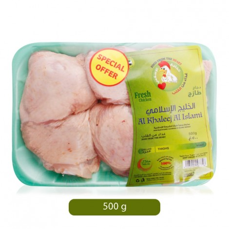 Al-Khaleej-Al-Islami-Fresh-Chicken-Thighs-500-g_Hero