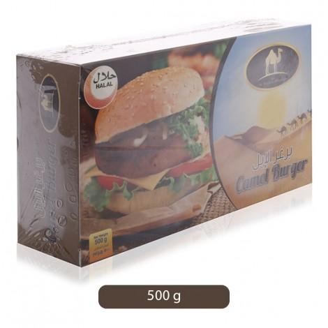 Al Rawdah Camel Burger - 500 g