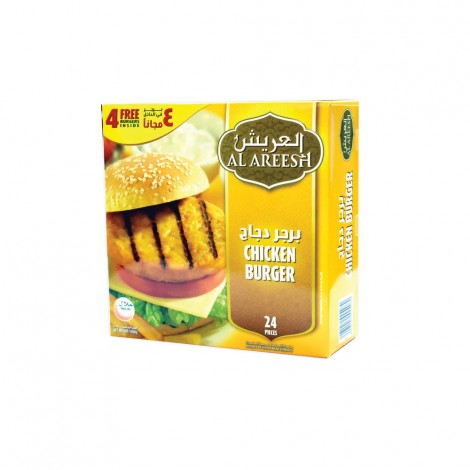 Al Areesh chicken Burger 24+4 Free