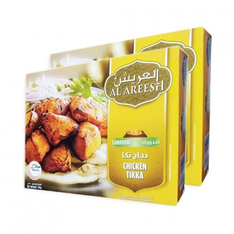 Al Areesh Tandori Chicken TIkka 2x240gm