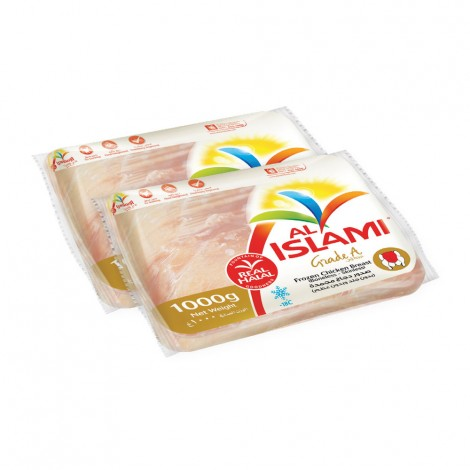 Al Islami Chicken breast - 2x1kg