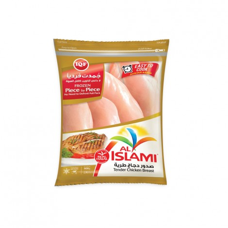 Al Islami chicken IQF Breast 900gm