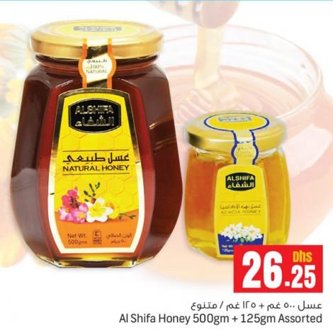 Al-Shifa Pure Honey + Accasia