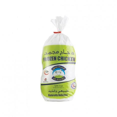 Al Salwa Frozen Whole Chicken, 1000gm