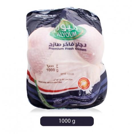 Alyoum Premium Fresh Chicken -1000 g