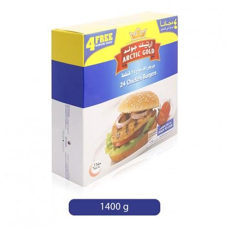 Arctic-Gold-Chicken-Burgers-24-Pieces-1400-g_Hero