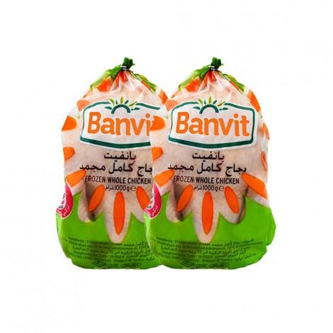 Banvit Frozen Whole Chicken, 2x1000gm
