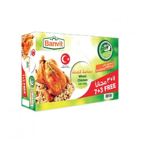 Banvit Whole Chicken 10x1100gm