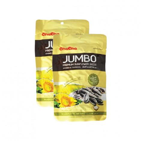 ChaCha Jumbo Premium Sunflower Seed - 2x98gm