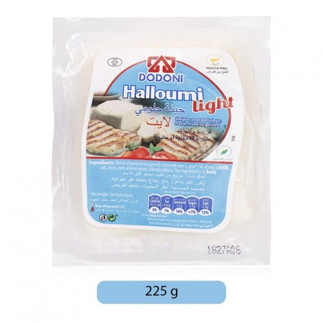 Dodoni Light Halloumi Cheese - 225 g