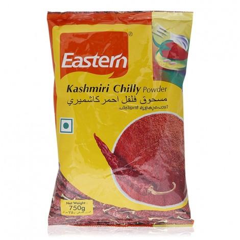 Eastern Kashmiri Chilly Powder - 1 kg