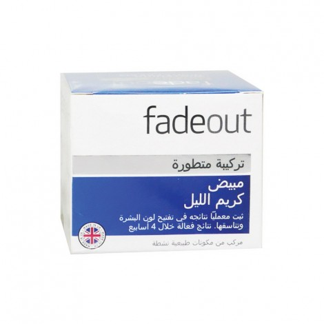 Fade Out Extra Care Night - 50ml