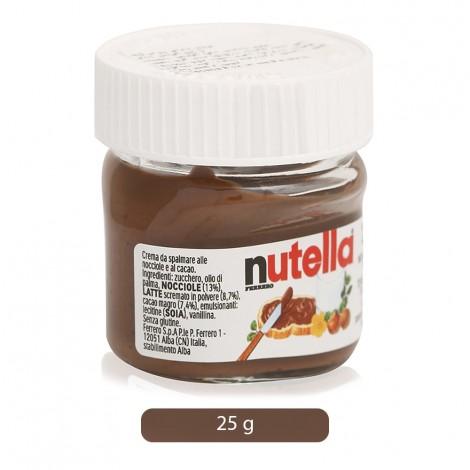 Ferrero-Nutella-Cream-Spread-25-g_Hero