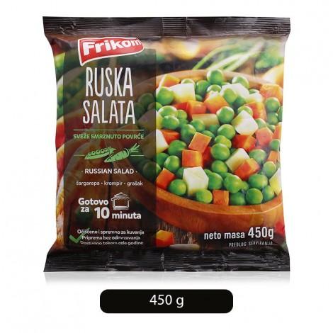 Frikom-Russian-Salad-Mixed-Vegetables-450-g_Hero