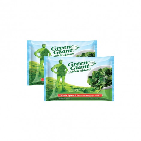 Green Giant Spinach 2x450gm