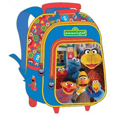 "Iftah Ya Sim Sim School Bag 15"" Trolley IFT01-1003B"