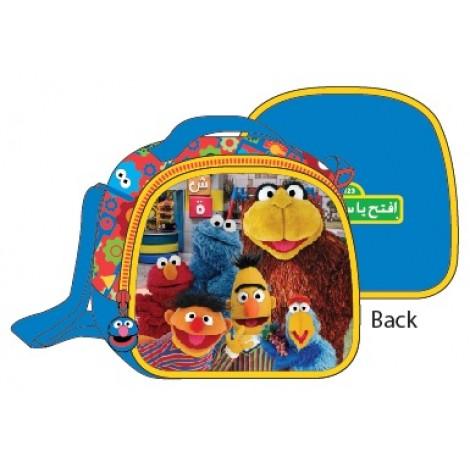 Iftah Ya Sim Sim Lunch Bag IFT01-230