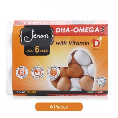 Jenan DHA Omega 3 Egg - 50 g