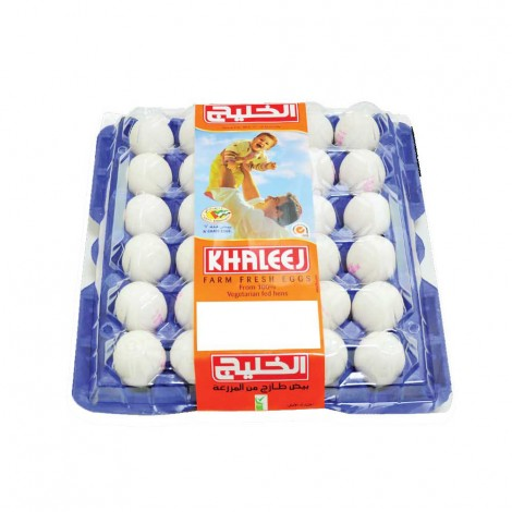 Khaleej Brown Small Eggs 30S
