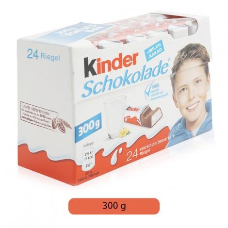 Kinder-Schokolade-Chocolate-300-g_Hero