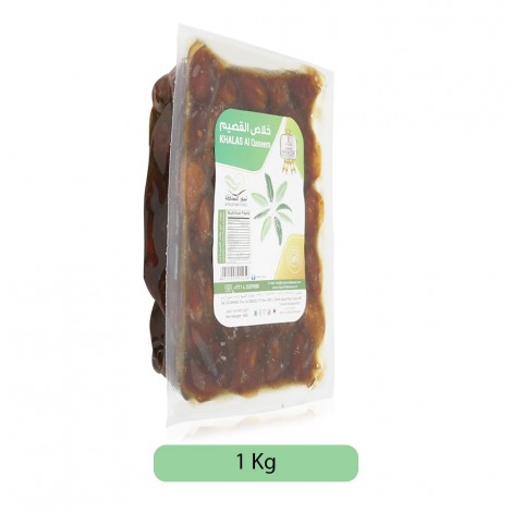 Kingdom-Dates-Khalas-Al-Qaseem-1-Kg_Hero