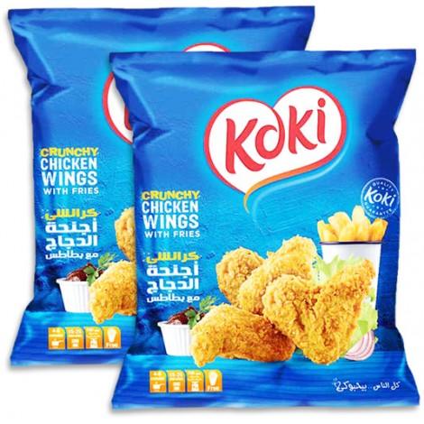 Koki Chicken Wings 2x700 gm