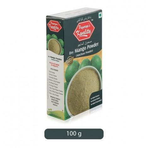 Kwality-Dry-Mango-Powder-100-g_Hero