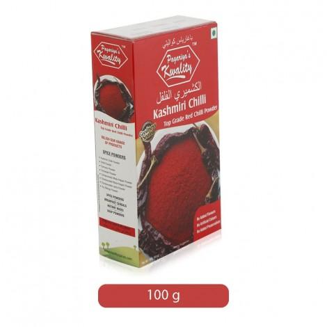 Kwality-Kashmiri-Chilli-Powder-100-g_Hero