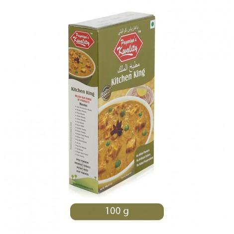 Kwality-Kitchen-King-Masala-100-g_Hero