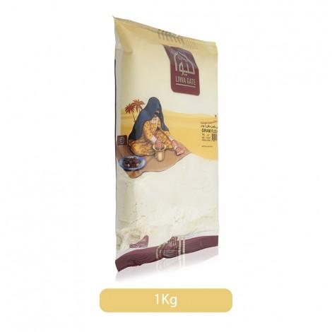 Liwagate Gram Flour - 1 kg