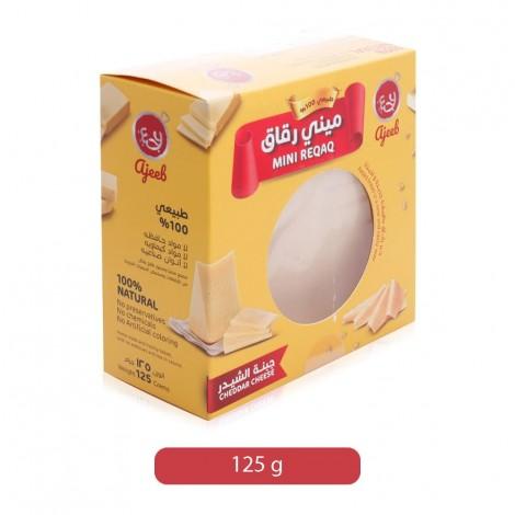 Mini Reqaq Cheddar Cheese - 125 g