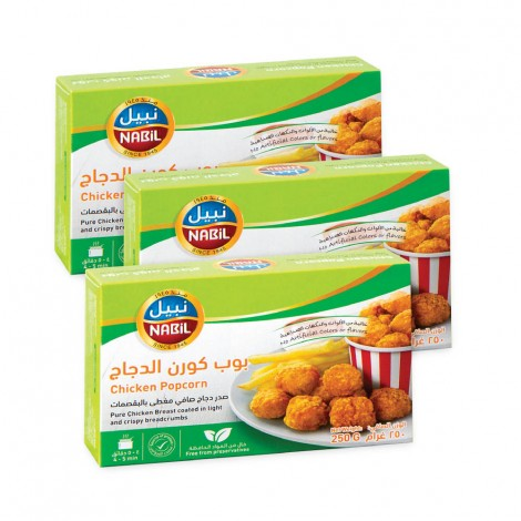 Nabil Chicken Pops 3x250 gm