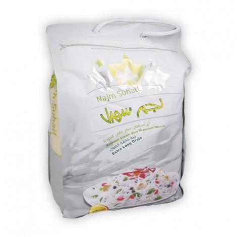 Najm Suhail Steam Extra Long Grain Rice 5 kg