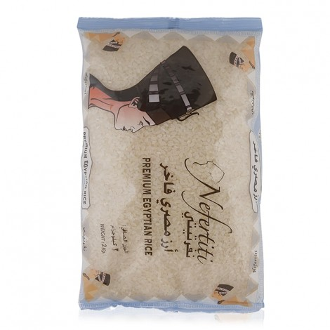 Nefertiti Premium Egyptian Rice - 2 kg