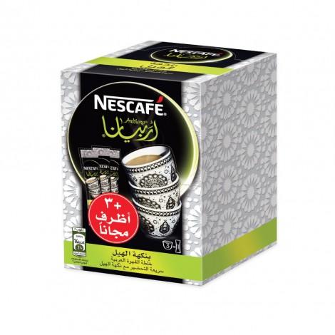 Nestle Arabiana Coffee 23x3 gm
