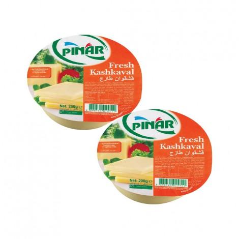 Pinar Kashkaval Cheese 2x200gm