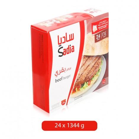 Sadia-Frozen-Beef-Burger-24-Pieces-1344-g_Hero