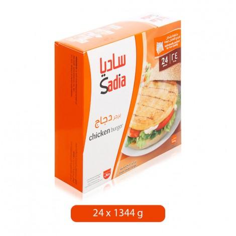 Sadia-Frozen-Chicken-Burger-24-Pieces-1344-g_Hero