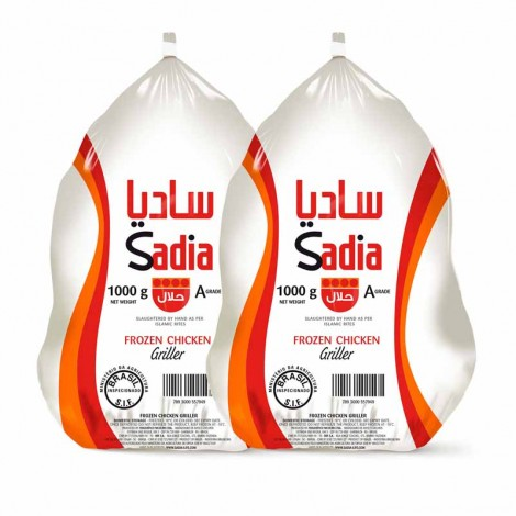Sadia Whole Chicken - 2x1kg