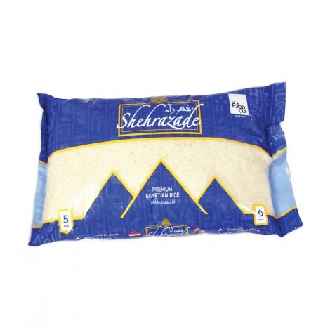 Shehrazad premium Egyptian Rice - 5Kg
